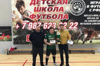 Победа команды Башстар над СК Алга 9:0 в матче за Суперкубок