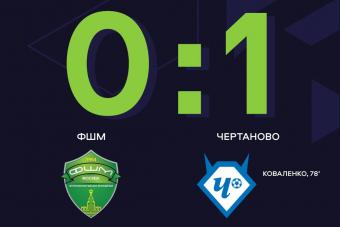 Гол Александра Коваленко приносит