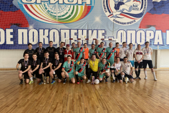 Турнир памяти Павлова С.А. 21 марта ФОК ОРИОН