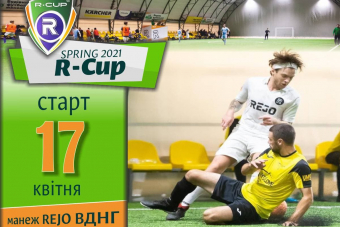 R-Cup Spring 2021