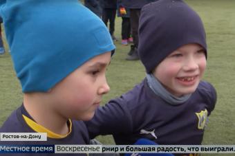 Вести.Дон: Итоги ROSTOV CUP