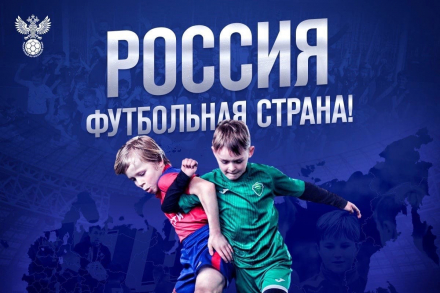 РКЛФ - ПОБЕДИТЕЛЬ в 2 НОМИНАЦИЯХ!!!