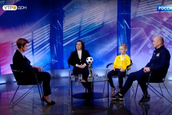 ROSTOV CUP - 2021: продвигая детский спорт