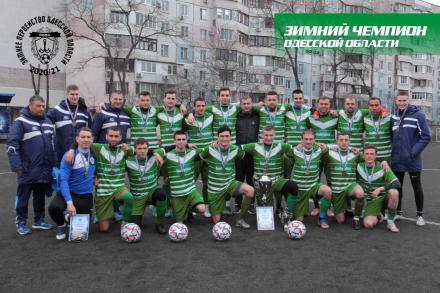 «ФК им. Тура»: 13 матчей, 10 побед, 34 гола и три индивидуальных трофея