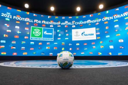 Юные футболисты примут участие во Всемирном онлайн-чемпионате по «Футболу для дружбы» 2021