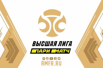 КПРФ-2 - чемпион Высшей Лиги. Итоги сезона