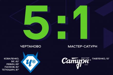 Дубль Александра Коваленко приносит победу