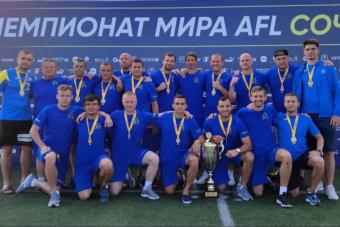 «Погода в доме» Ульяновск - победители AFL World Cup 21 Men Festival