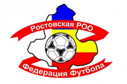 «ФК-Ахламова» упустил победу в матче с «Чайкой»