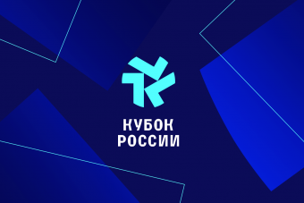 Итоги 1/4 Кубок России!