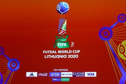 ФИФА увеличил число игроков в заявке на ЧМ-2021 до 16-ти