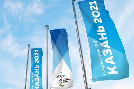 Юношеская сборная Беларуси в понедельник начнет подготовку к Играм стран СНГ