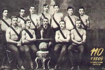110 лет белорусскому футболу!