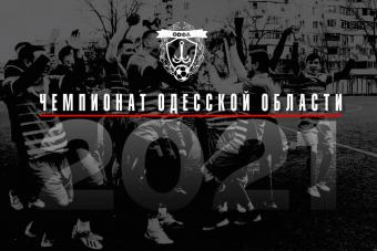 Высшая лига возобновилась уверенными победами «Хаджибея» и «ФК им. Тура»