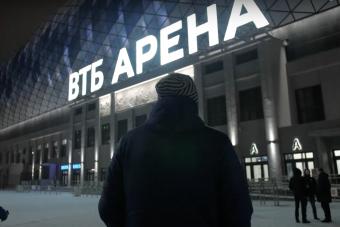 Репортаж о Павле Гурове, руководителе ХК КБ Динамо