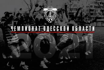 «Затока» рвётся к медалям, «ФК им. Тура» – к чемпионству