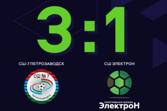 СШ-7 с победы начала второй круг