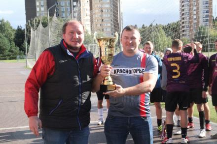 Завершился Летний Чемпионат г.о. Красногорск по футболу 8x8