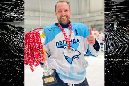 ХК Легенда победила в заключительном Кубке Ice Hooligans
