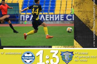 Уверенная победа в Челябинске!!!