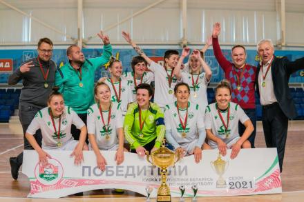 Женская «Столица» – обладатель Кубка Беларуси
