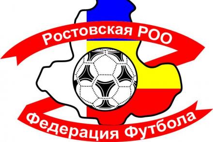 Приглашаем команду Вашего клуба принять участие в Первенстве области среди детей 2012 г.р.