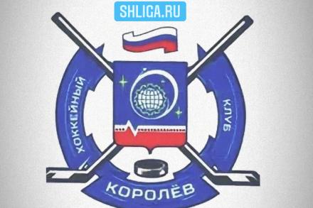 ХК «Королев»  в Премьер дивизионе