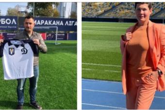 КМДА заручилася підтримою Динамо