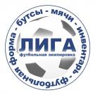 Футбольный экипировочный магазин «ЛИГА»