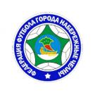 Федерация Футбола Набережные Челны