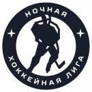 Ночная хоккейная лига
