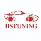 Тюнинг-ателье DSTUNING