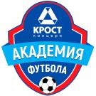 Футбольная академия КРОСТ