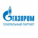 ПАО «Газпром» — глобальная энергетическая компания