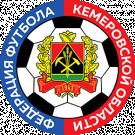 Федерация футбола Кемеровской области