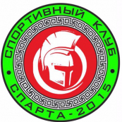 Спарта 2015