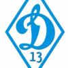 Динамо-13