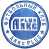 Аякс Плюс