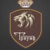 """ФК """"Триумф"""""""