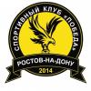 Победа 2007 г. Ростов-на-Дону