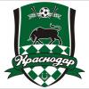 Краснодар 2007 г. Краснодар