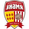 Знамя 2008 г. Ногинск