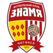 ФК Знамя 2008 г. Ногинск