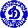 Динамо 2008 г. Сухум