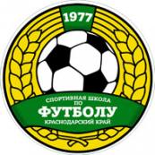 СШ по футболу-2 2004 г. Краснодар