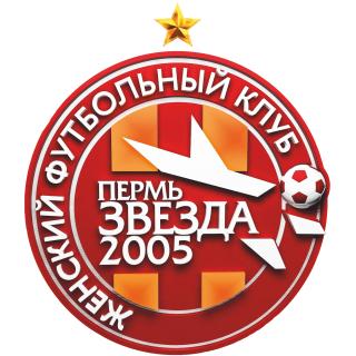 Звезда-2005
