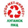 ПКЦ Втормет-Инвест (Луганск)