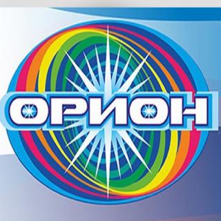 Орион 2008