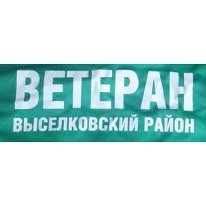 Ветеран-Ураган (Краснодарский край)