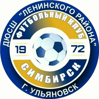 Симбирск 2010 тр Капралов М.А.